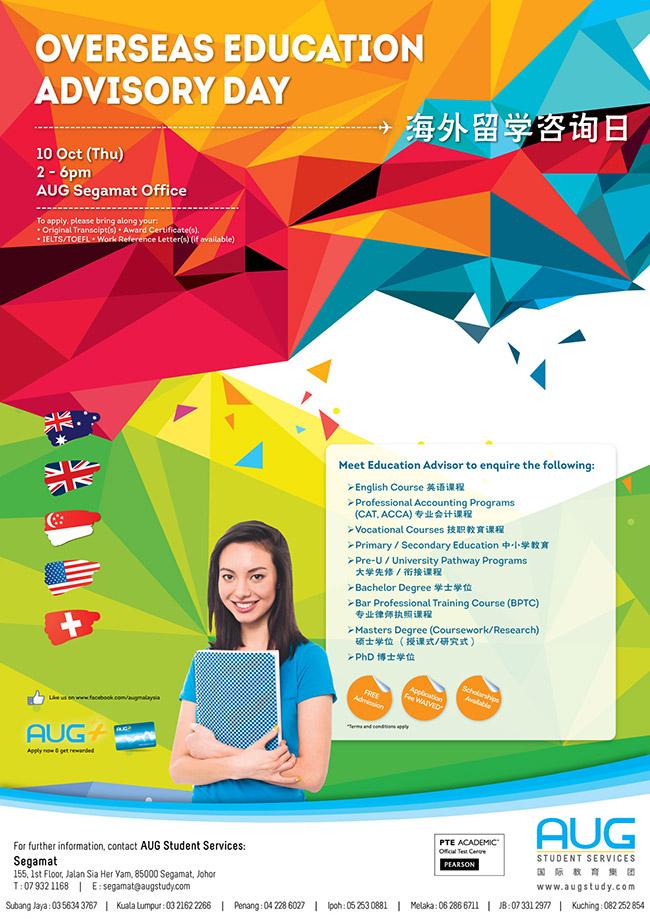SGMT_Poster_web