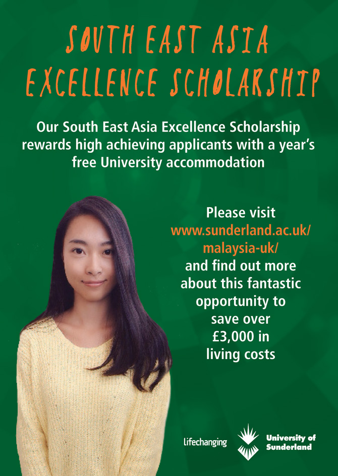 South East Asia Excellence Scholarship