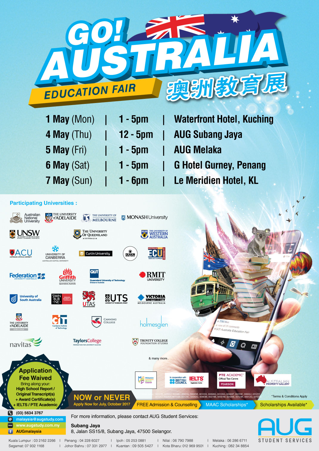 Go_Australia_Education_Fair